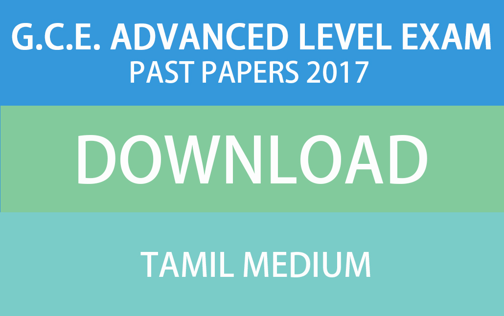 how to learn tamil in sinhala medium pdf