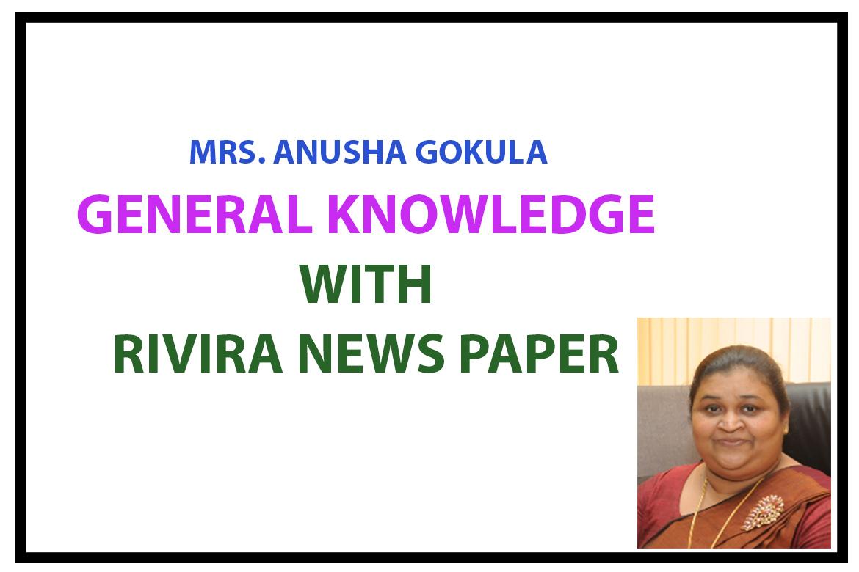 Anusha Gokula - General Knowledge in Sinhala